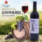 澳大利亚原瓶进口红酒拉利传世西拉750ml干红葡萄酒定制批发代理