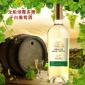 法国原酒进口龙船颂干白葡萄酒产地直供批发代理破损包赔